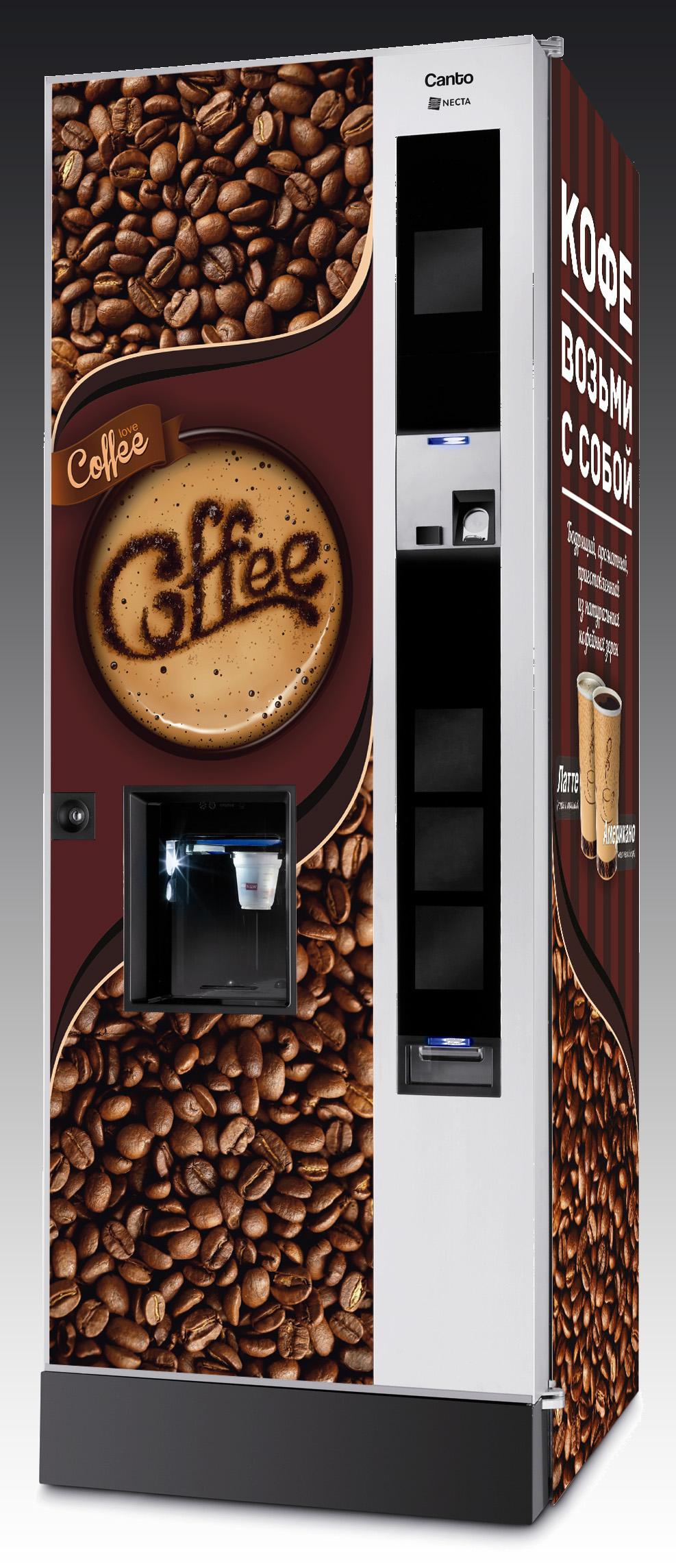 сам тоже фото картинки на кофе аппарат фото все