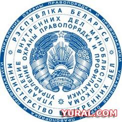 Картинка макета УВД отдела охраны