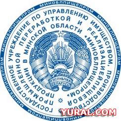 Картинка макета печати Миноблпищепром