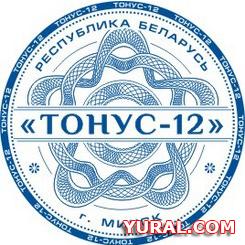"""Картинка оттиска печати предприятия """"Тонус-12"""""""