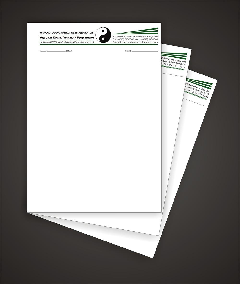 Картинки фирменного бланка